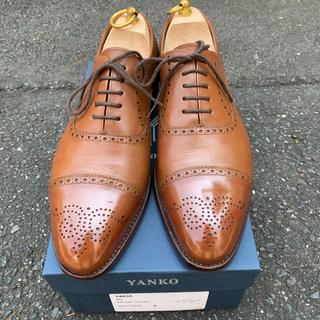 ヤンコ(YANKO)の【使用回数20回未満】YANKO スペイン セミブローグ ブラウン定価約4.6万(ドレス/ビジネス)