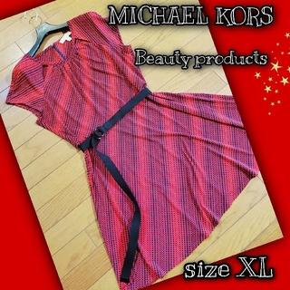 マイケルコース(Michael Kors)の【美品】MICHAEL KORS♥️ワンピース(ひざ丈ワンピース)