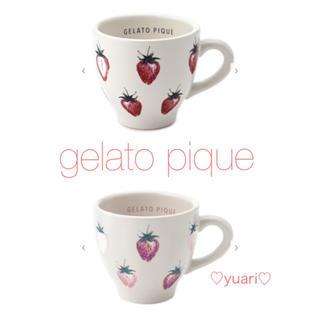 ジェラートピケ(gelato pique)のジェラートピケ いちご マグカップ 2個セット ストロベリー(グラス/カップ)