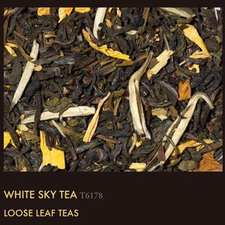 【値下げセール】TWG white sky 50g 茶葉 去年購入 白茶(茶)