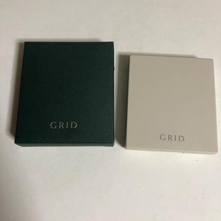 GRID Highlight Cheek(チーク)
