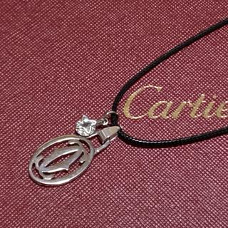 カルティエ(Cartier)のCartier チャームパーツ(小)(各種パーツ)