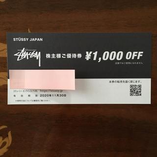 ステューシー(STUSSY)のTSI株主優待券 STUSSYステューシー1000円OFFの割引券1枚(ショッピング)