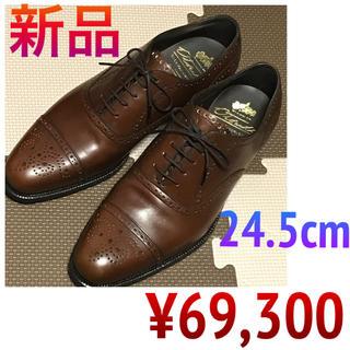 ジョンロブ(JOHN LOBB)のオーツカ 大塚製靴 ビジネスシューズ 革靴 メダリオン  新品未使用 24.5(ドレス/ビジネス)