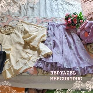 レディアゼル(REDYAZEL)の♡REDYAZEL&MERCURYDUO♡ブラウス&スカート♡(セット/コーデ)