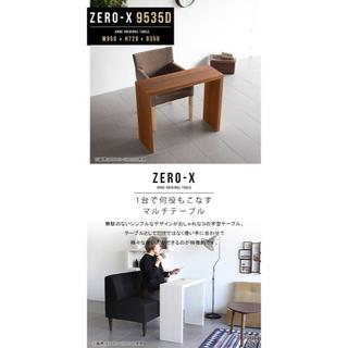 【レタス様専用】【新品未使用(開封済)】テーブル/デスク(ローテーブル)