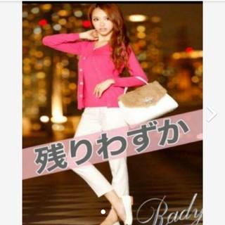 レディー(Rady)の本日限定!早いもん勝ち♡新品未使用♡Rady♡ウールアンクルパンツ(その他)