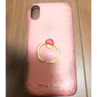 ミュウミュウ(miumiu)のmiumiuのiPhone X携帯ケース(iPhoneケース)