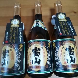 薩摩宝山 黒 720ml3本セット(焼酎)