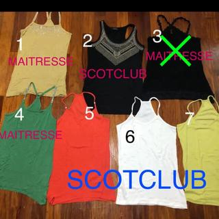 スコットクラブ(SCOT CLUB)のスコットクラブタンクトップ7点セット(タンクトップ)
