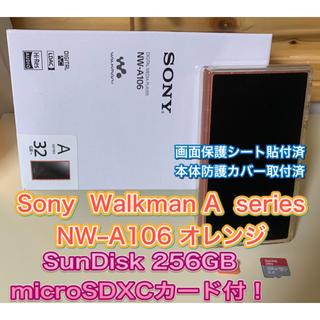 ウォークマン(WALKMAN)のSony  Walkman  NW–A106  32GB(ポータブルプレーヤー)