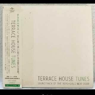 「テラスハウス」~TERRACE HOUSE TUNES(テレビドラマサントラ)