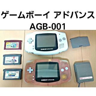 ゲームボーイアドバンス(ゲームボーイアドバンス)のゲームボーイ アドバンス AGB-001(携帯用ゲーム機本体)