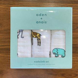 エイデンアンドアネイ(aden+anais)のエイデンアンドアネイ ウォッシュタオル3枚セット(その他)