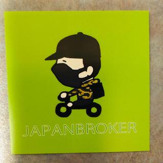 JAPANBROKER オリジナルシール(シール)