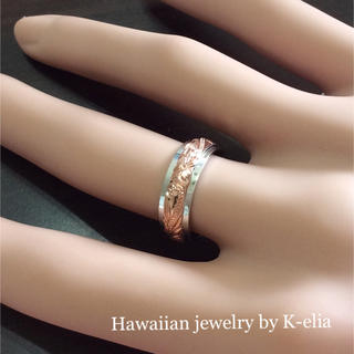 ハワイアンジュエリー☆ピンクダブルリング(リング(指輪))