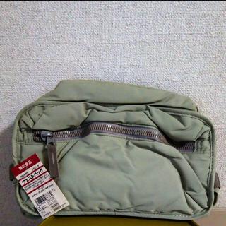 ムジルシリョウヒン(MUJI (無印良品))の無印良品ウエストバック カラー:ベージュ 新品(ボディーバッグ)