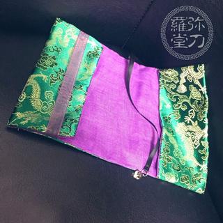 チャイナブックカバー 緑紫(ブックカバー)