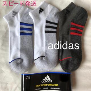 アディダス(adidas)のアディダス ソックス 靴下 3足 adidas スニーカーソックス 3色(ソックス)