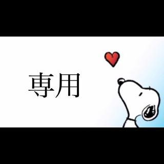 【yoshikiki様】フロランタン切り落とし×2袋(菓子/デザート)