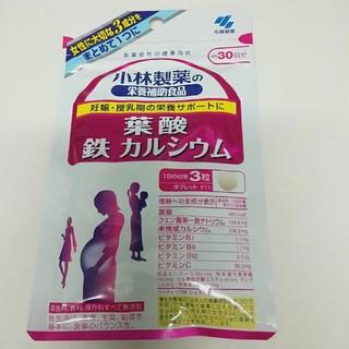 コバヤシセイヤク(小林製薬)の小林製薬 葉酸サプリ(その他)