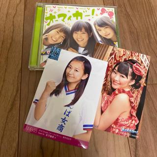 エヌエムビーフォーティーエイト(NMB48)のNMB48 オーマイガー!(ポップス/ロック(邦楽))