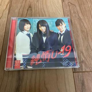 エヌエムビーフォーティーエイト(NMB48)のNMB48 純情U-19(ポップス/ロック(邦楽))