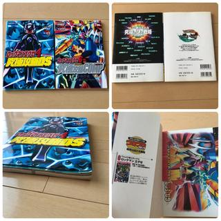 ロックマンエグゼ まとめ売り ソフト 本 カード(その他)