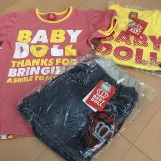 ベビードール(BABYDOLL)のベビードール140セット(Tシャツ/カットソー)