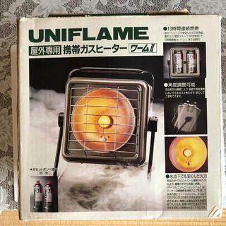ユニフレーム(UNIFLAME)のユニフレーム屋外用暖房機(カセットボンベ)(ストーブ/コンロ)
