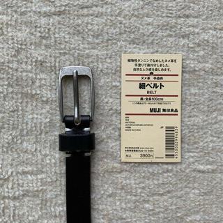 ムジルシリョウヒン(MUJI (無印良品))の無印良品 細ベルト 黒(ベルト)
