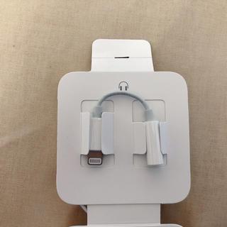 アップル(Apple)の新品!純正!【iPhone イヤホン 変換アダプター】(変圧器/アダプター)