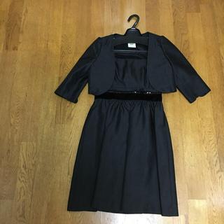 ルスーク(Le souk)のLe Souk ドレス(ミディアムドレス)