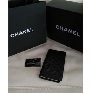 シャネル(CHANEL)の♡直営店購入♪シャネル手帳♪カンボンライン♡(カレンダー/スケジュール)
