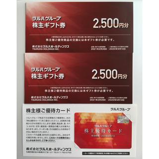 ツルハ 優待券5,000円+優待カード(ショッピング)