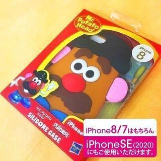 トイストーリー(トイ・ストーリー)のポテトヘッド iPhoneSE/8/7 シリコンケース MPH17A(iPhoneケース)