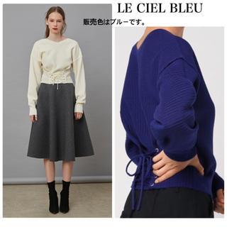 ルシェルブルー(LE CIEL BLEU)のLE CIEL  BLEU 2wayコルセットニットトップス(ニット/セーター)