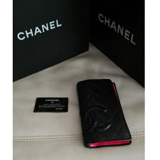 シャネル(CHANEL)の♡直営店購入♪シャネル長財布♪カンボンライン(長財布)