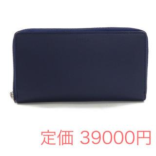 フルラ(Furla)の【新品未使用品】FURLA   フルラ レザー 長財布(長財布)