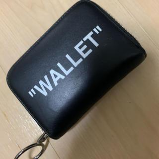 オフホワイト(OFF-WHITE)のOFF-WHITE オフホワイト ミニ財布(折り財布)