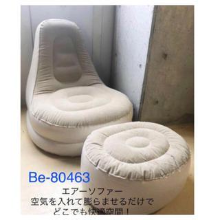 ラブママ様専用 ソファー&白ボックス8個(オットマン)