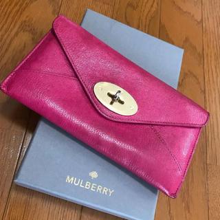 マルベリー(Mulberry)のMulberry 長財布 マルベリー ピンク(財布)