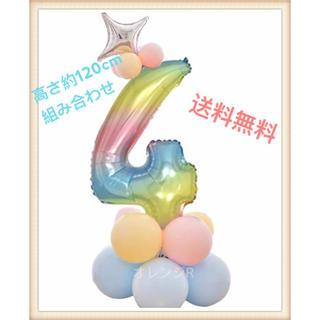 ☆誕生日 飾り付け 風船 ・バースデー・数字4(その他)