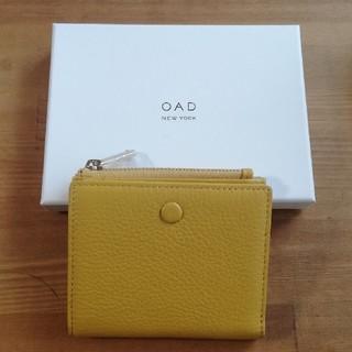 トゥモローランド(TOMORROWLAND)の未使用 OAD NEW YORK 二つ折り財布 コンパクト財布(財布)