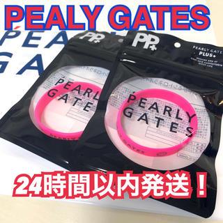 パーリーゲイツ(PEARLY GATES)の新品パーリーゲイツ 虫除けラバーバンド ピンク 二本セット ブレス(その他)