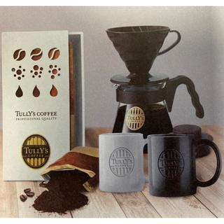 タリーズコーヒー(TULLY'S COFFEE)のTULLY'S  タリーズ 鮮度体験セット(コーヒー)