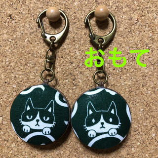 猫ちゃん キーホルダー チャーム ①(バッグチャーム)