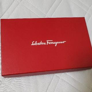サルヴァトーレフェラガモ(Salvatore Ferragamo)のFerragamo 財布ケース(財布)