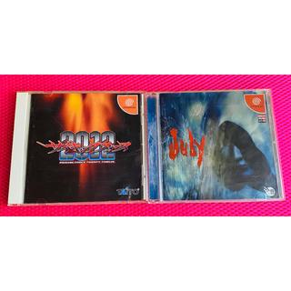 ドリームキャスト ゲームCD 2枚セット(家庭用ゲームソフト)