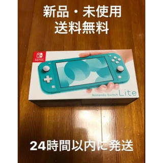 ニンテンドースイッチ(Nintendo Switch)のNintendo Switch light ターコイズ 任天堂スイッチ(家庭用ゲーム機本体)
